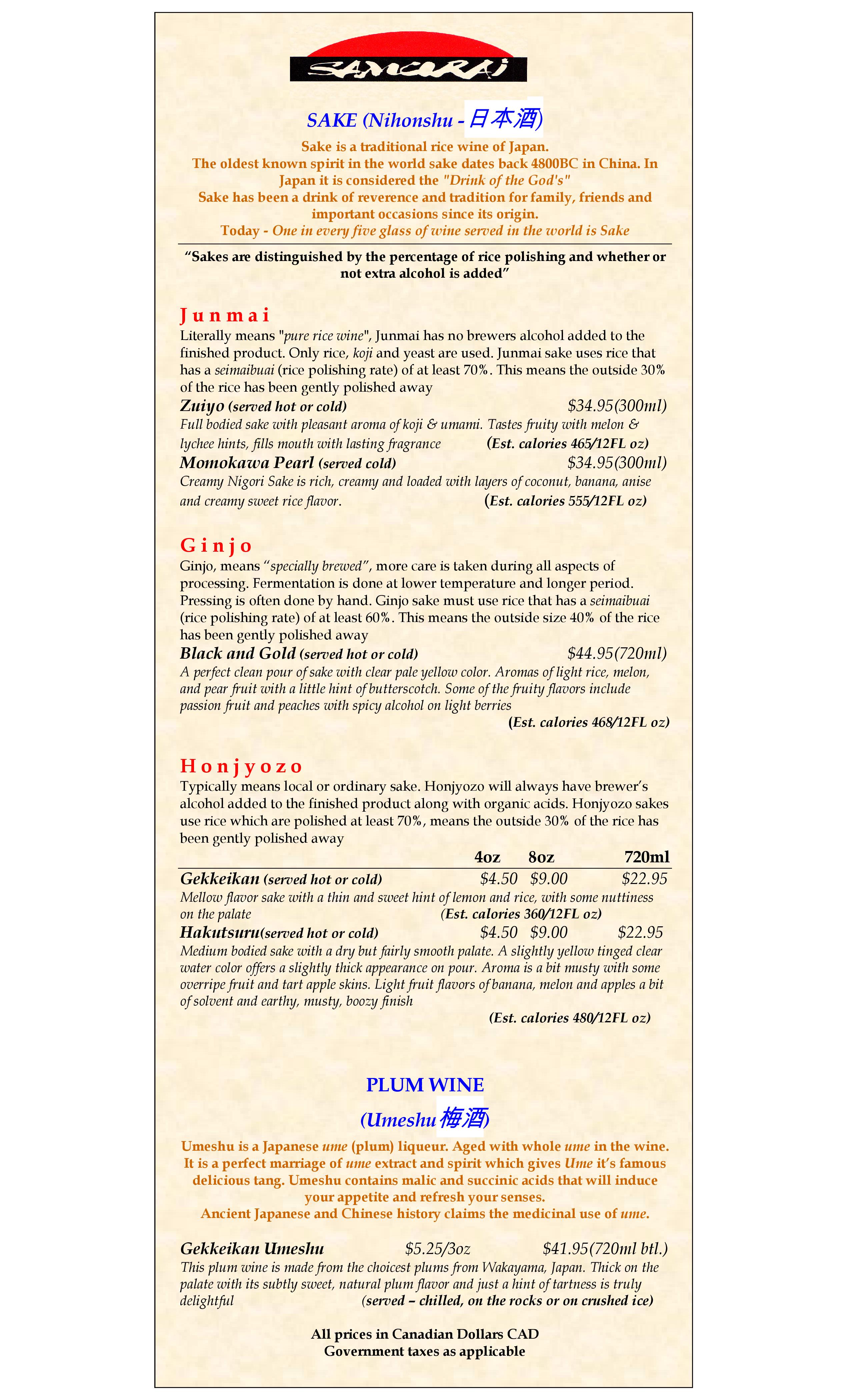 Samurai japanese restaurant menu urbanspoon zomato for Asian cuisine saskatoon menu