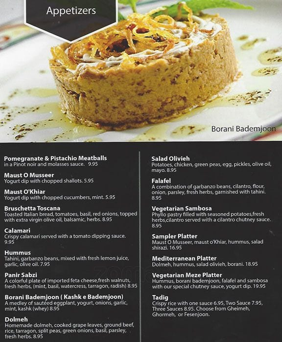 arya global cuisine menu menu for arya global cuisine