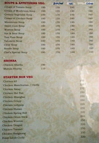 Invitation 365 menu menu for invitation 365 viman nagar pune zomato invitation 365 viman nagar menu stopboris Image collections