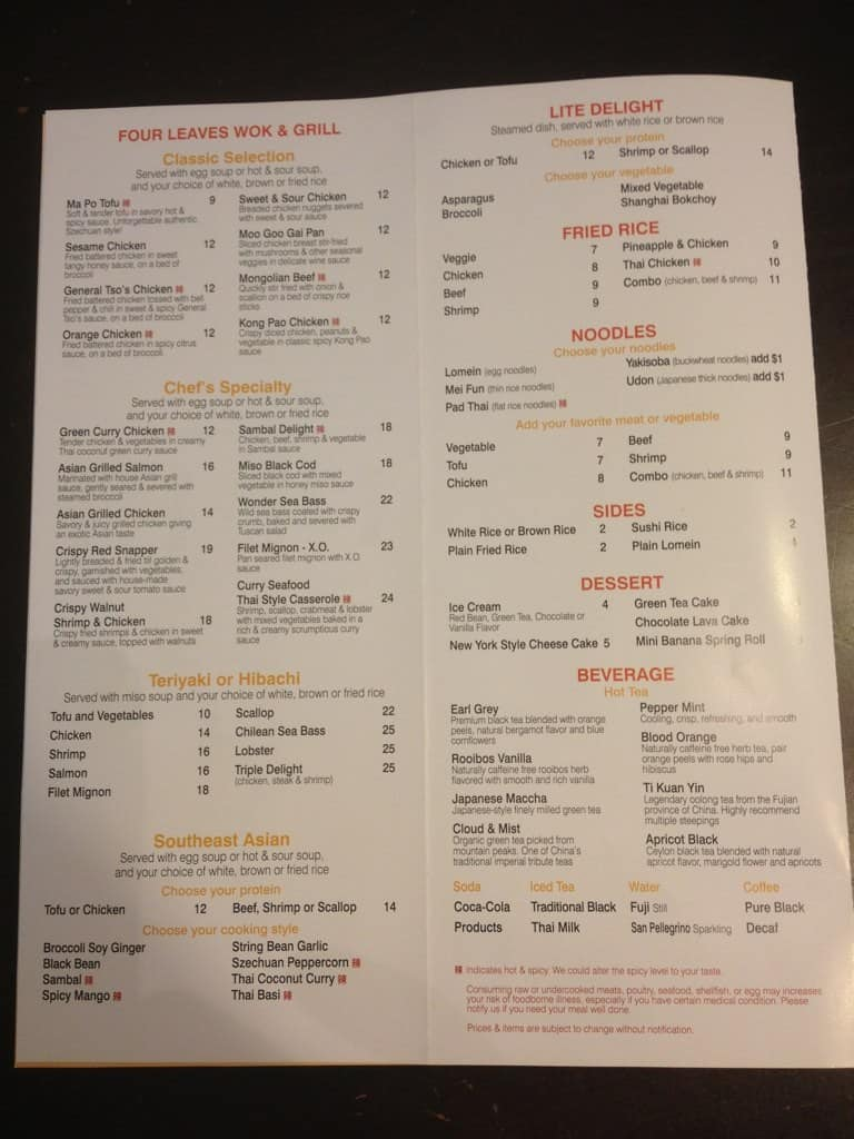 Menu at four leaves asian restaurant huntsville for Akina japanese cuisine menu
