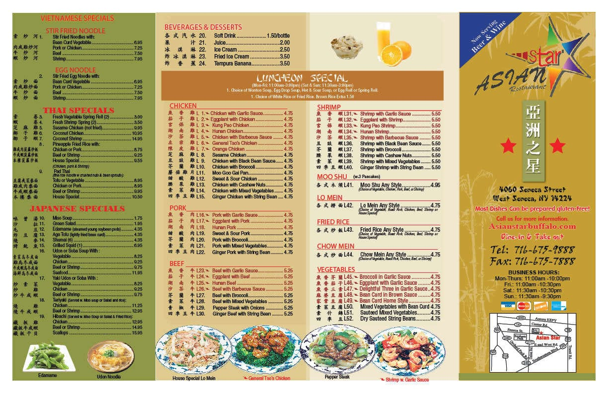 Asian Restaurant Menu 26