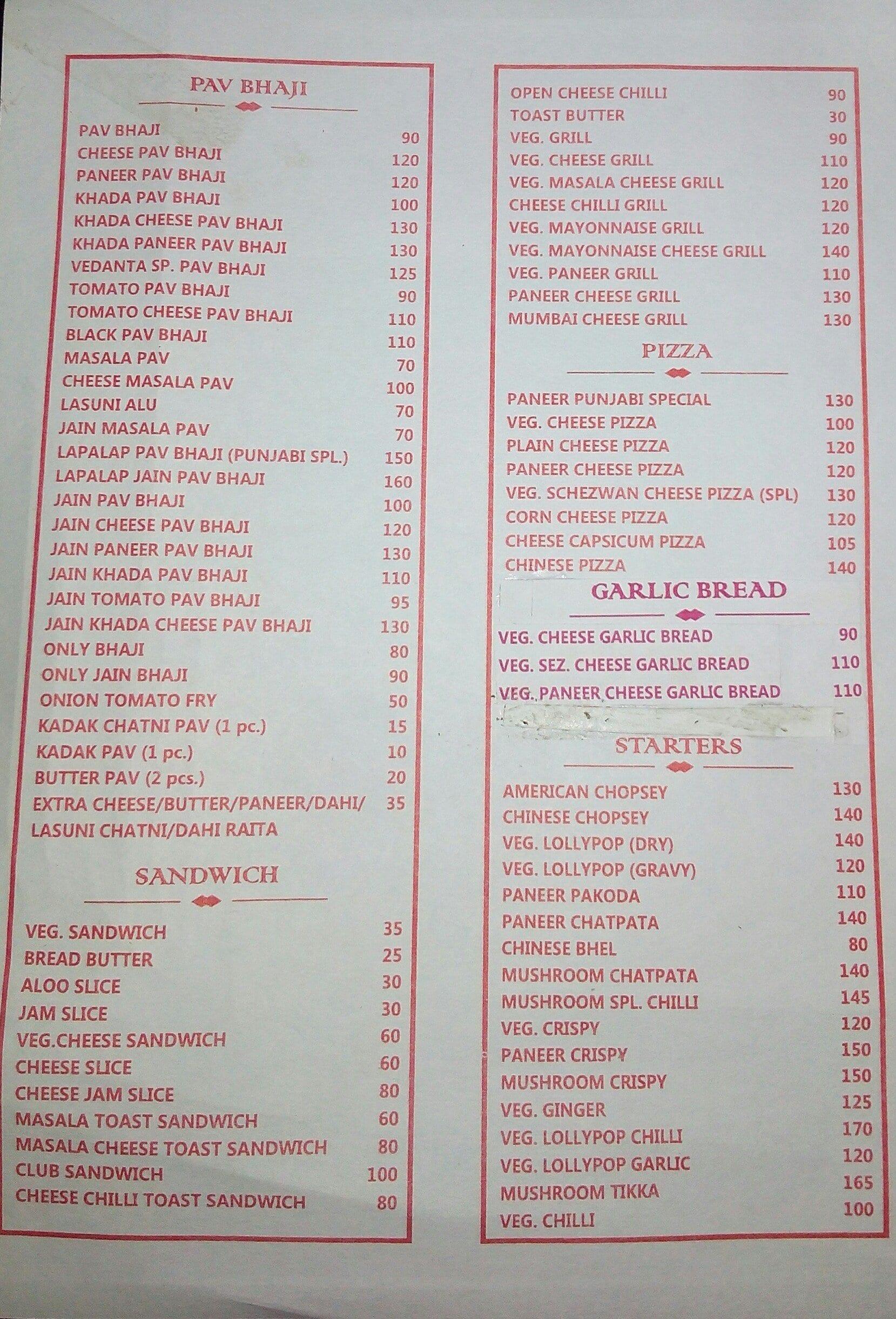 Shree Radhe Shyam Fast Food Menu - Zomato