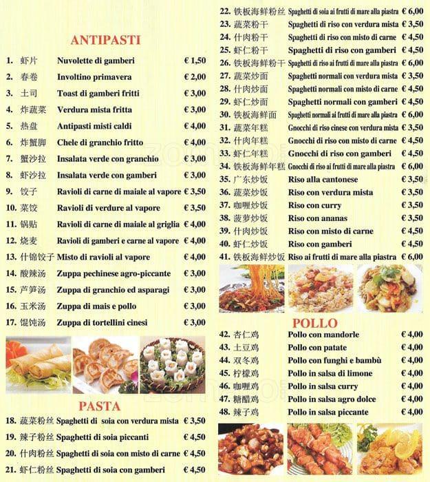 Ristorante cinese sole men ristorante cinese sole for Menu cinese