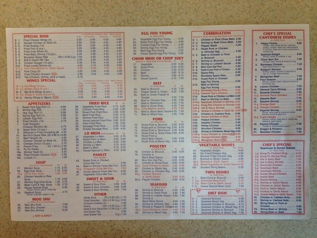 New City Chinese Restaurant Chesapeake Va