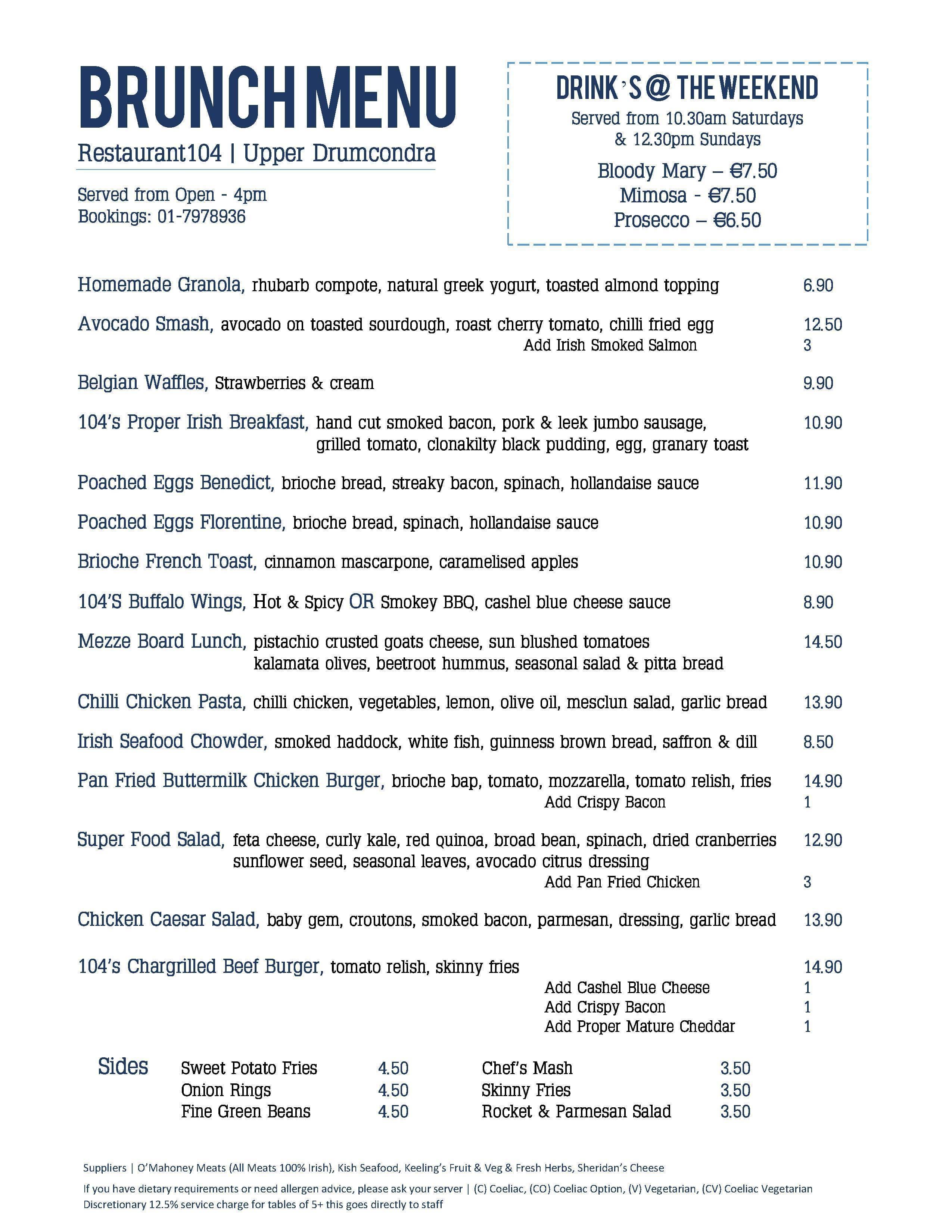 restaurant 104 menu menu for restaurant 104 drumcondra dublin