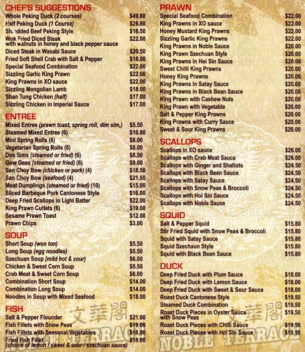 Noble terrace chinese restaurant menu urbanspoon zomato for Terrace bar menu