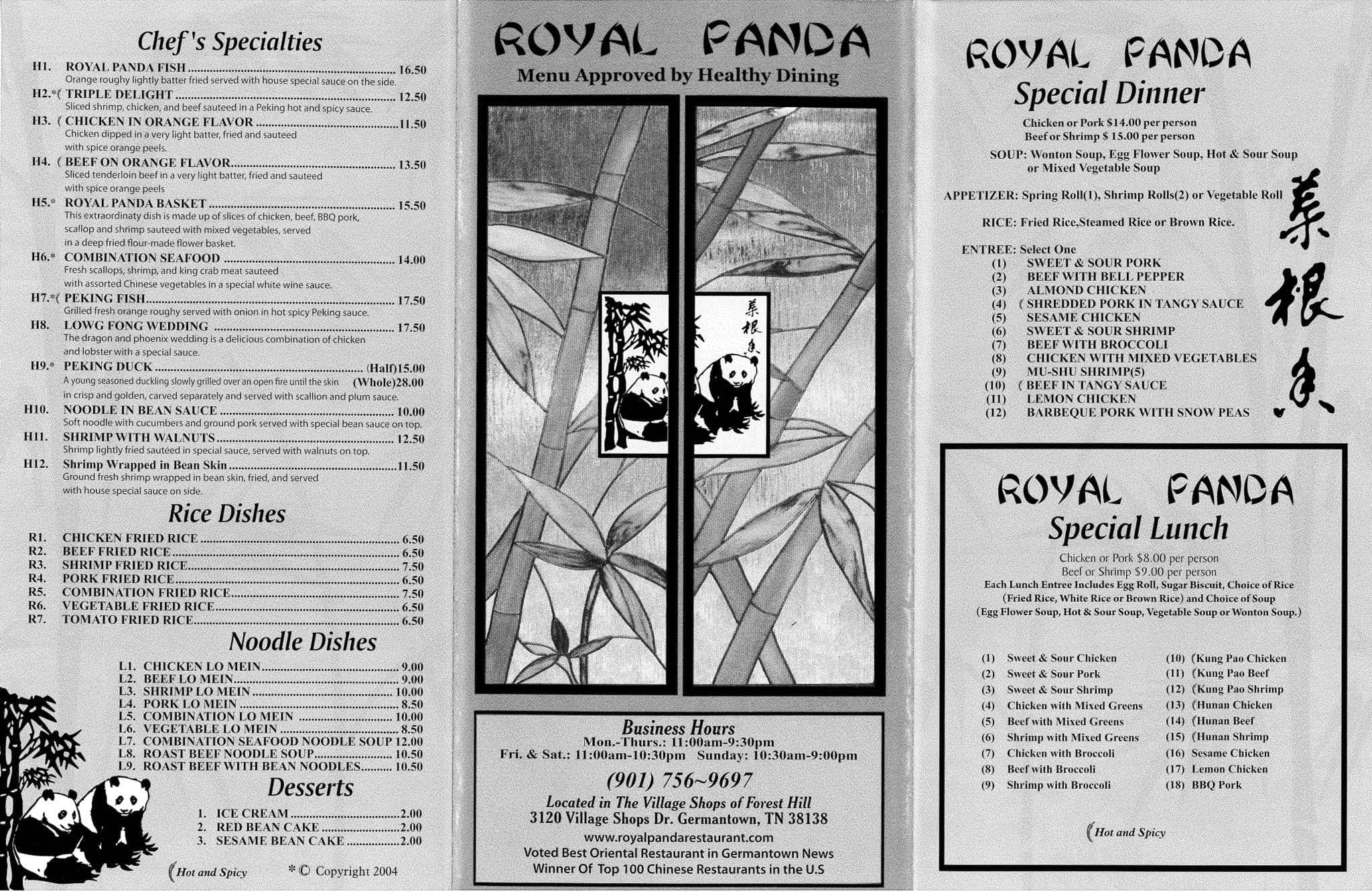 royal panda germantown tn