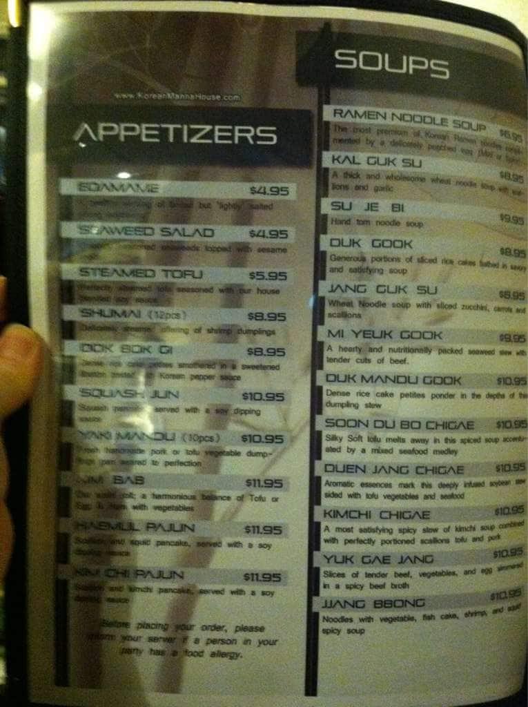 manna house menu menu for manna house greenfield greenfield rh zomato com manna house portland manna house baltimore