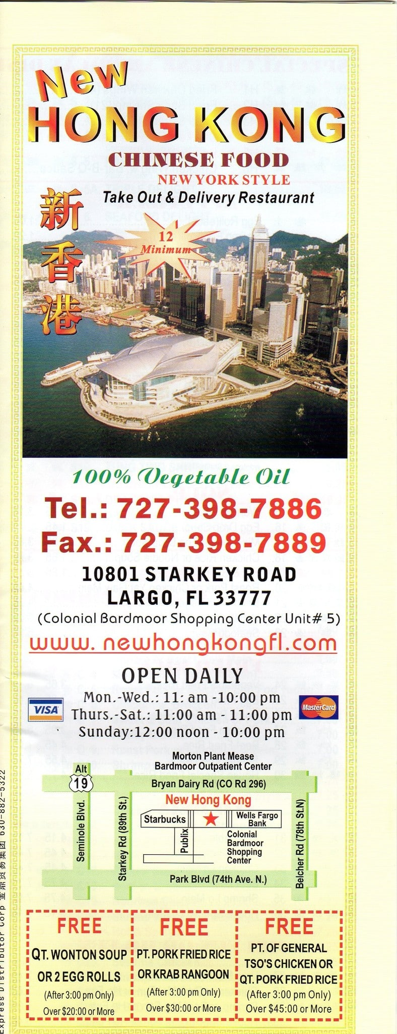 Chinese Food Delivery St Pete Fl