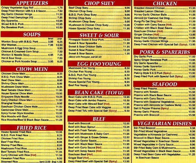 Home Restaurant Maple Ridge Menu