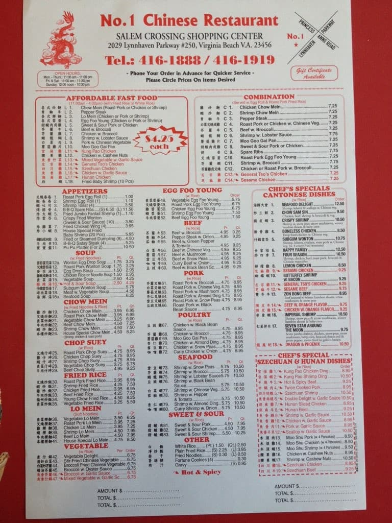 Number  Kitchen Menu Huntington Wv