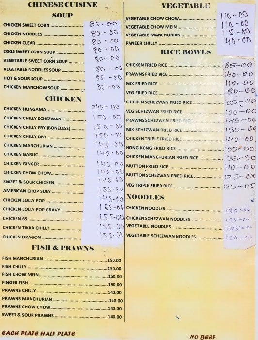 Almas Indian Restaurant Wattala Menu