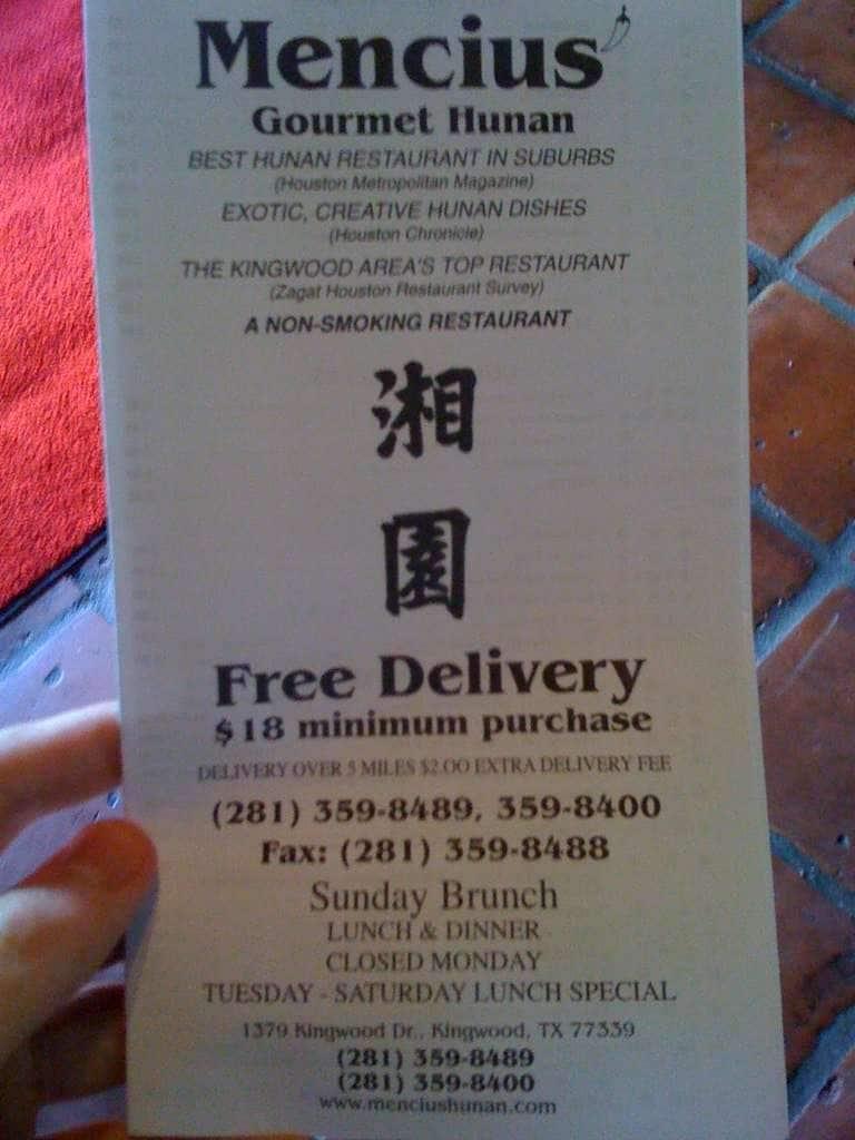 mencius' gourmet hunan menu, menu for mencius' gourmet hunan