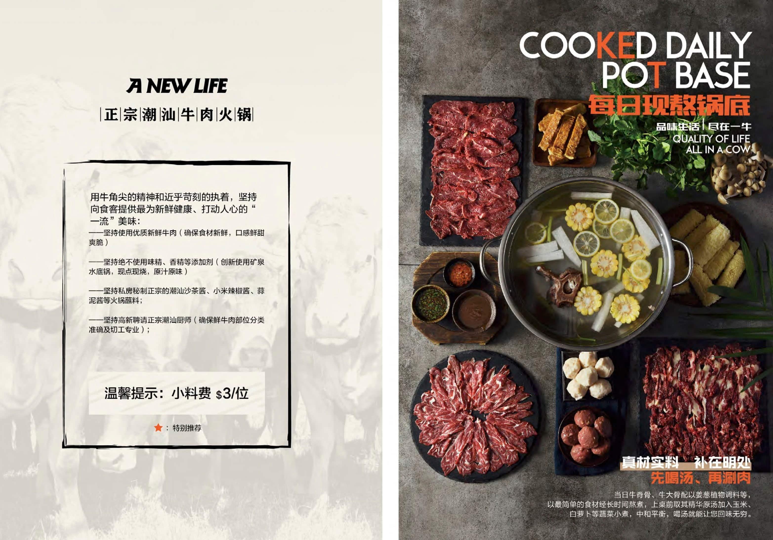 A New Life 一牛生活 Menu, Menu for A New Life 一牛生活, CBD