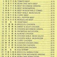 lees kitchen santa clara menu - Lees Kitchen Menu