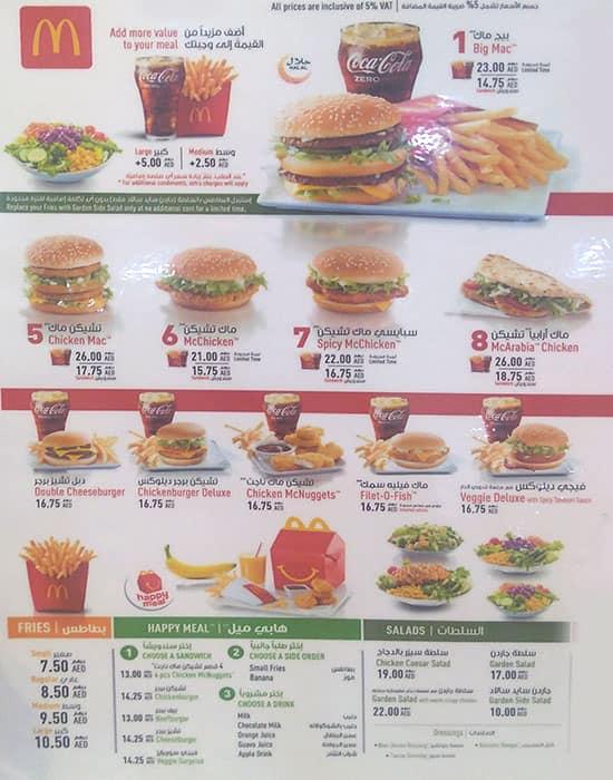 Mcdonalds priser