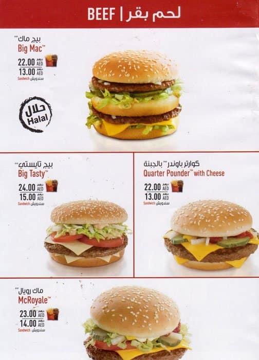 mcdonalds menu menu for mcdonalds dubai media city