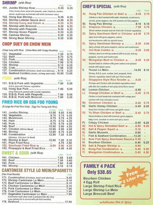Scanned Menu For South China Kitchen 2