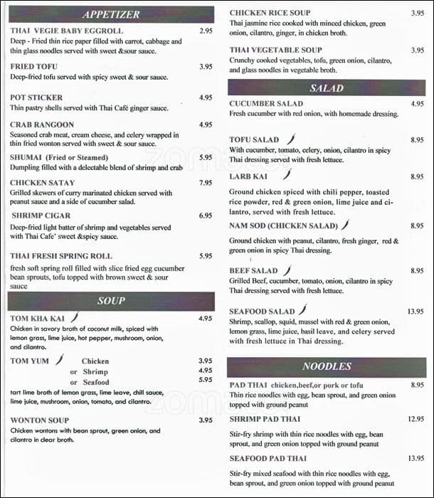 Thai Cafe Downers Grove Menu