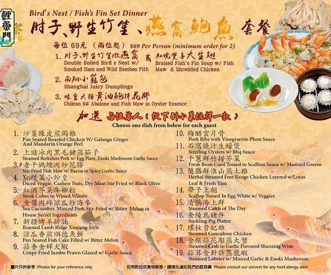 Koi palace menu men para koi palace dublin dublin for Koi palace express