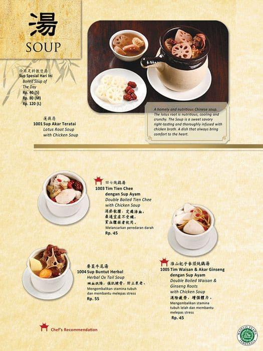 Image Gallery Soup Menu