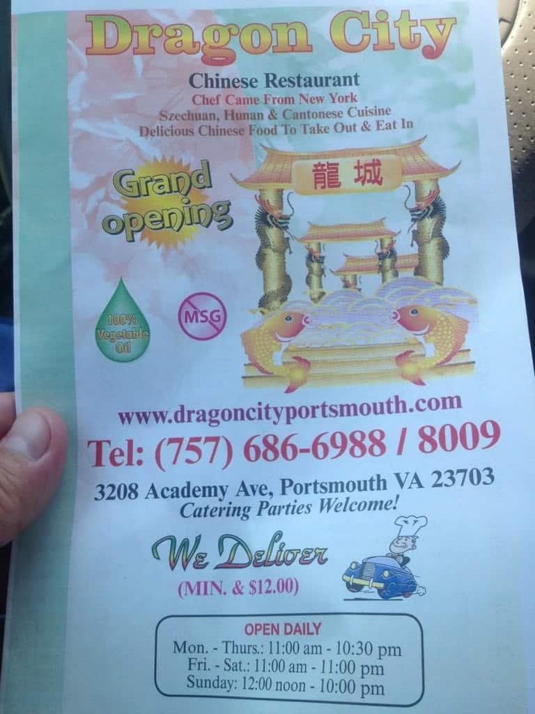 Dragon City Chinese Restaurant Portsmouth Va