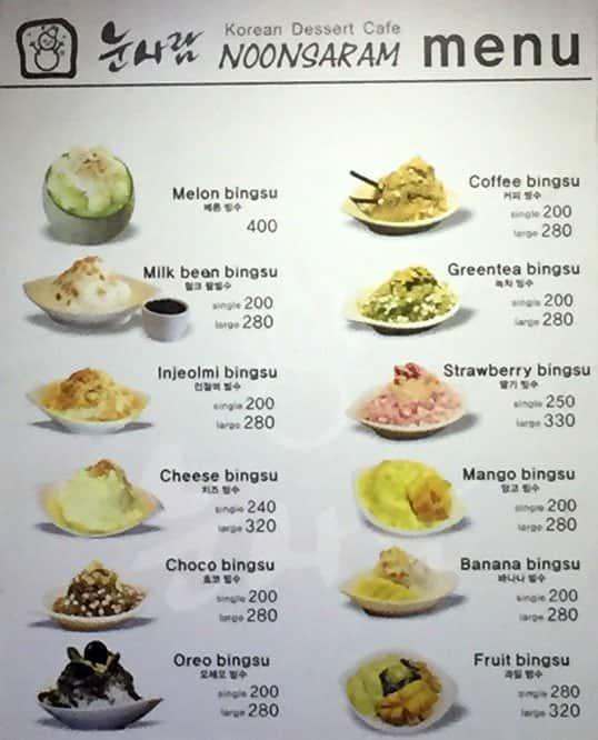 Asian Cafe Heights Menu