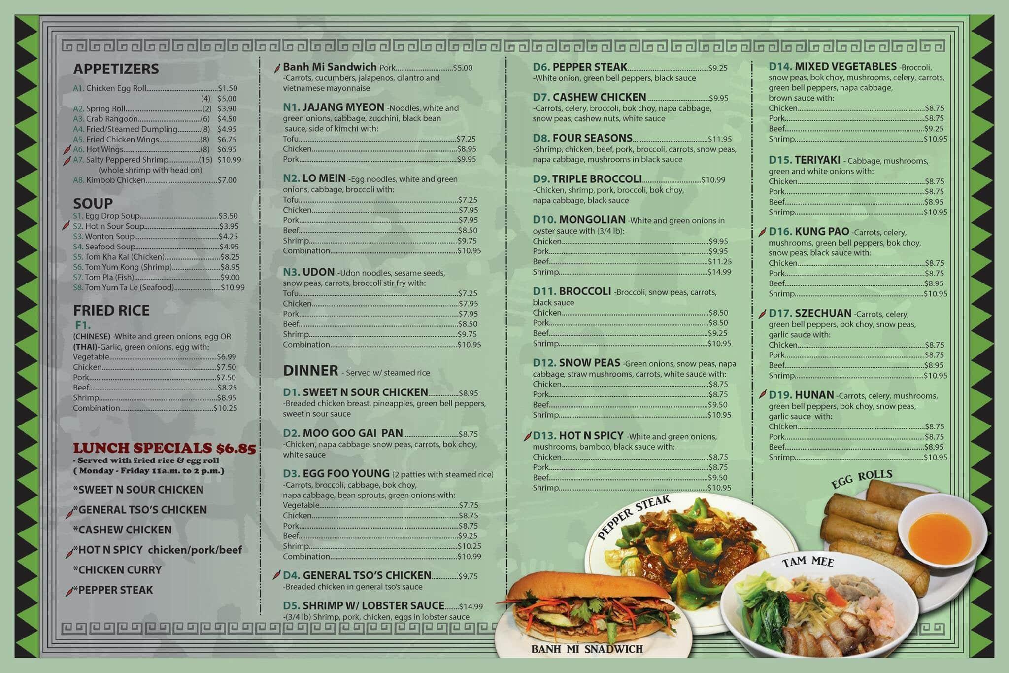 Menu at Pan Asia Kitchen 2633 Birch St Restaurant prices