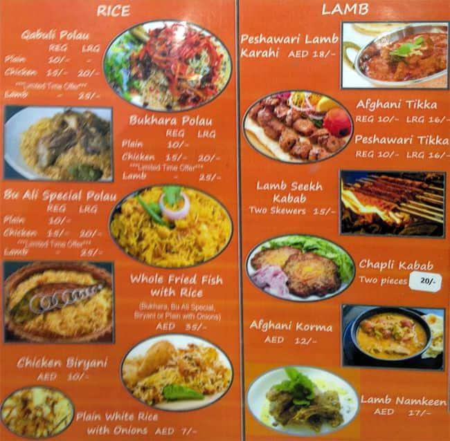 Afghan bukhara menu menu for afghan bukhara al sarooj for Afghan cuisine menu