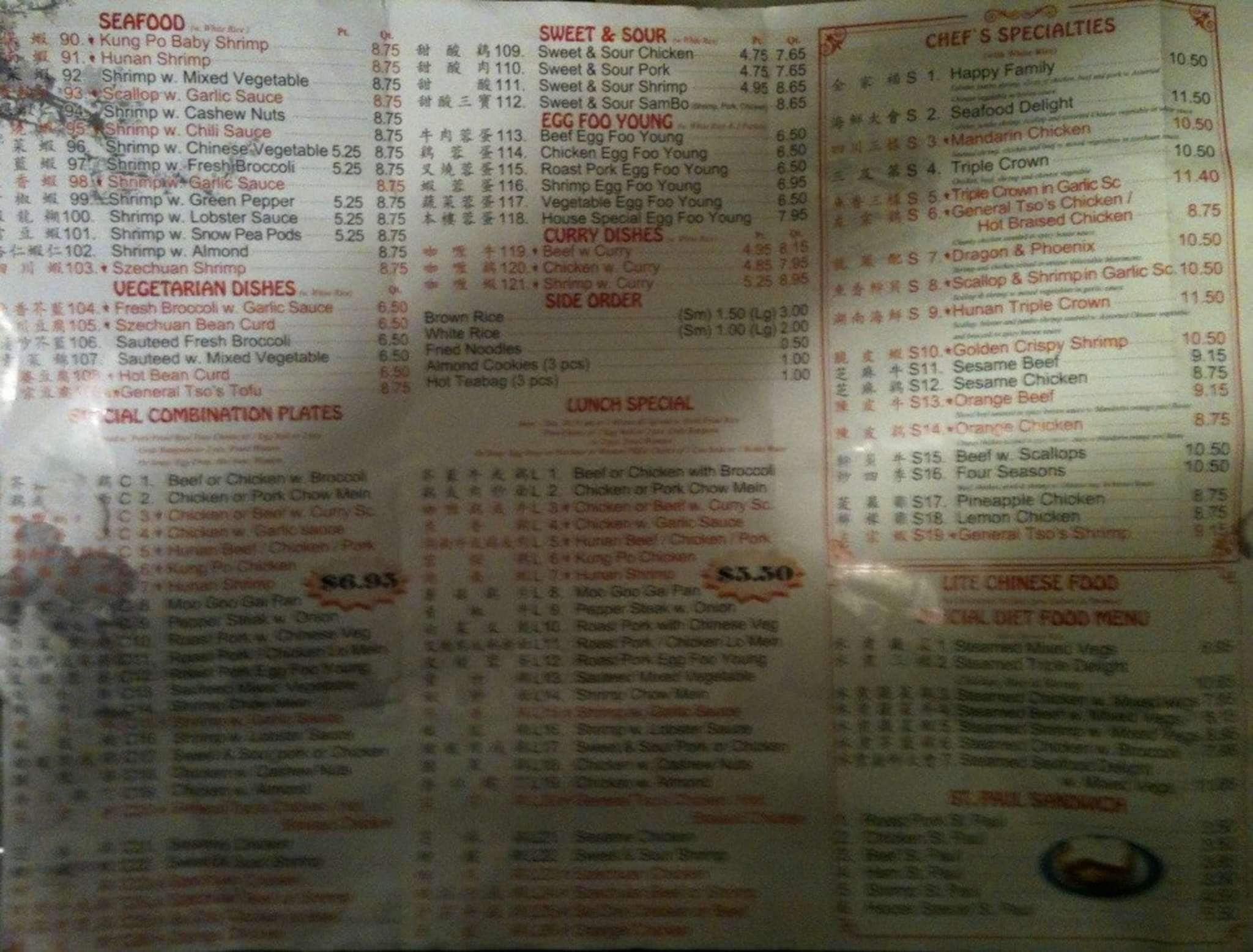China Garden Menu Menu For China Garden South St Louis