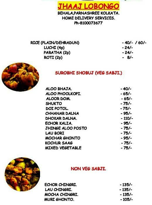 Home Delivery Food Service In Behala