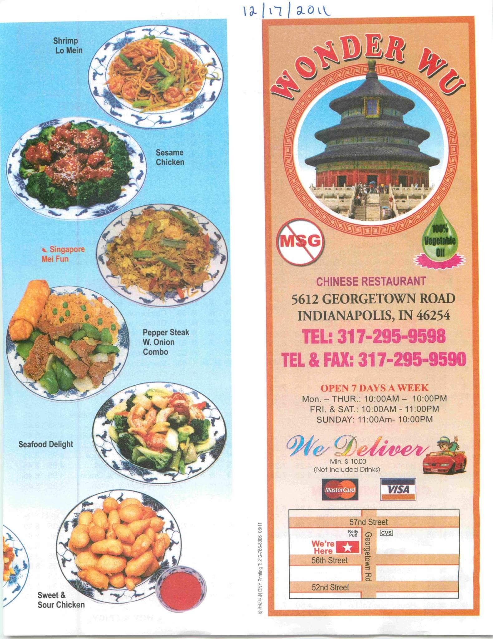 Wonder Wu Chinese Restaurant Menu - Urbanspoon/Zomato