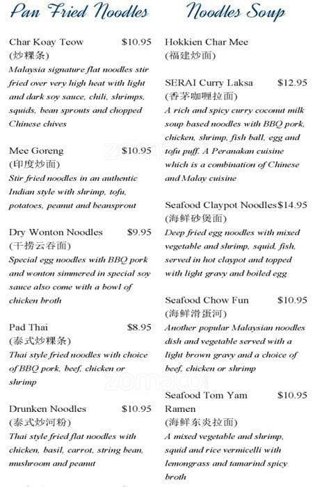 Koreana Restaurant Menu