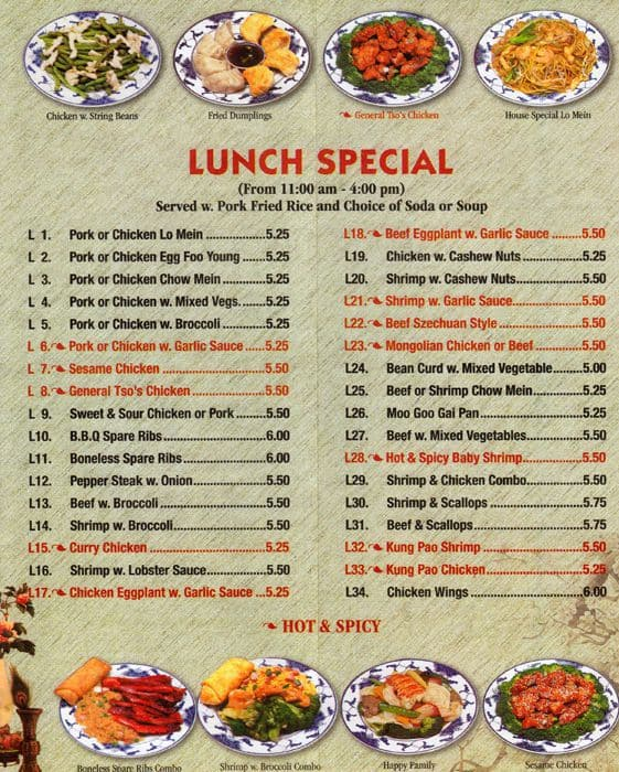 Garden City Menu Menu For Garden City Laurelton New York City