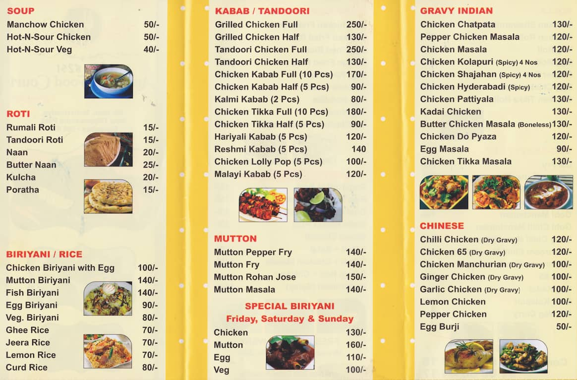 Arabian food court menu menu for arabian food court for Arabian cuisine menu