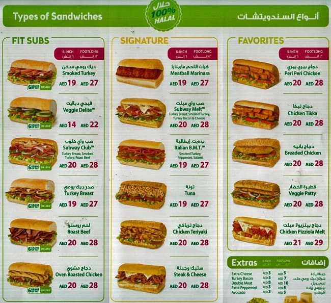 Discover better-for-you sub sandwiches at SUBWAY®. View our menu of sub sandwiches, see nutritional info, find restaurants, buy a franchise, apply for jobs, order .