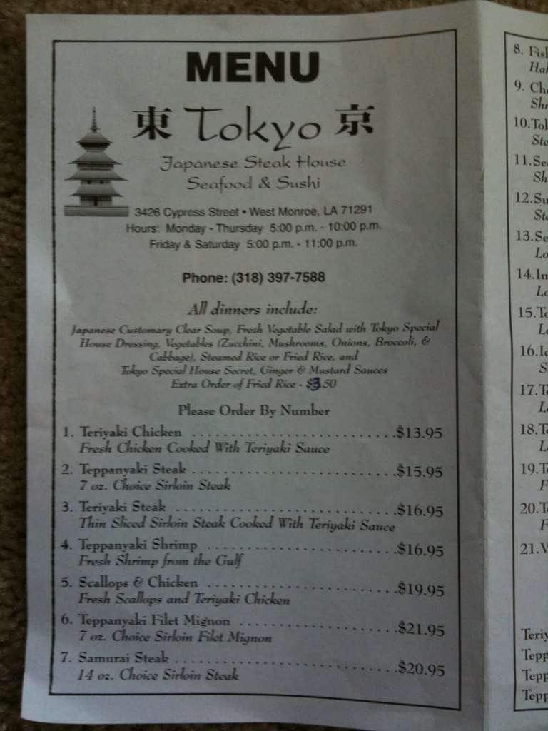 Tokyo Restaurant Monroe Ga Menu