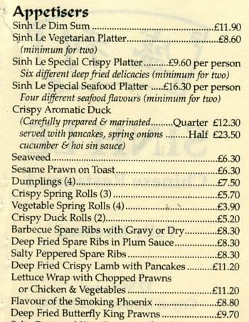 Menu at Sinh Le, 12 Minories - Restaurant prices