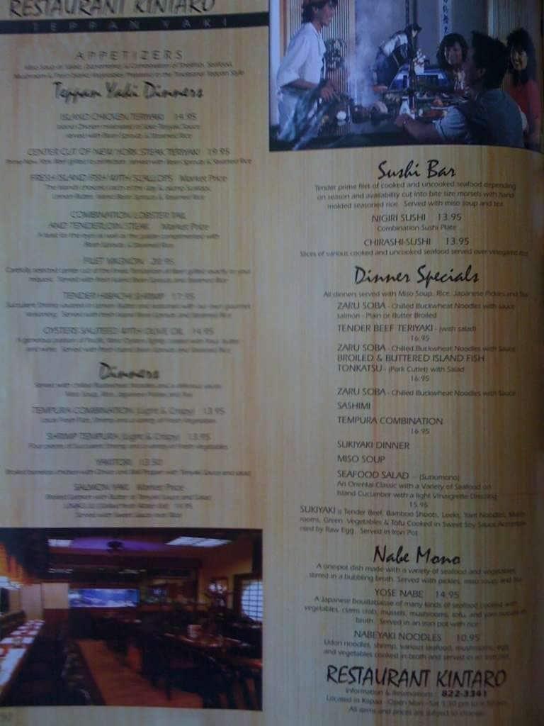 Restaurant Kintaro Menu Menu For Restaurant Kintaro Kapaa