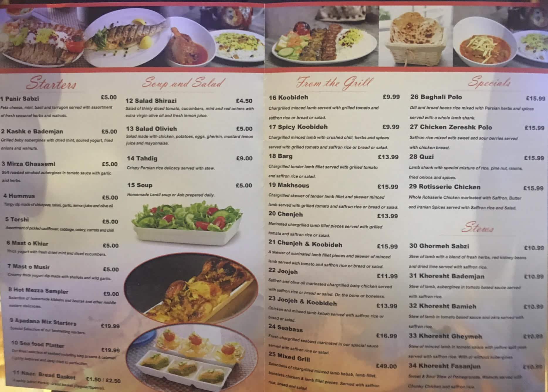 Persian fast food london fast food in iran persian for Divan kebab carte