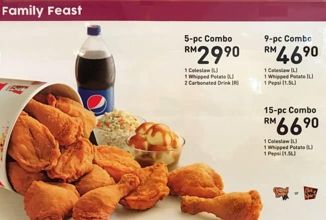 Seasonal Promotions and Coupon offers. The KFC Mother's Day promotion is back.. Mom will love this treat. No cooking and 2 Free gift cards! Buy one of the KFC feasts and receive a Free $10 KFC gift voucher and a $20 spa gift.. The KFC voucher is valid between June 15th and 21st.