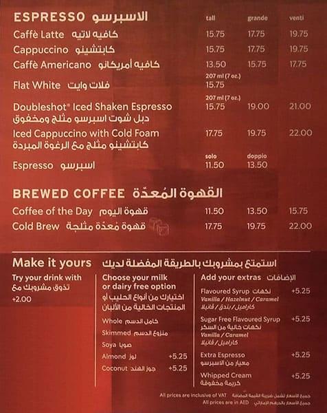 Starbucks Coffee Coffee Sandwiches And More City Centre