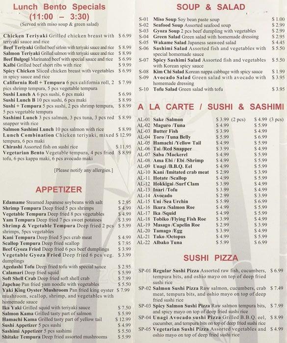 Oshio japanese restaurant menu urbanspoon zomato for Akina japanese cuisine menu