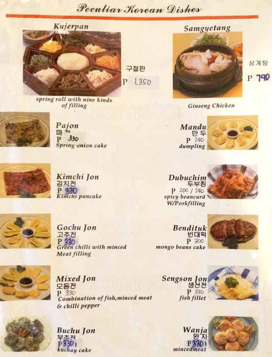 korea garden restaurant bel air menu - Korean Garden