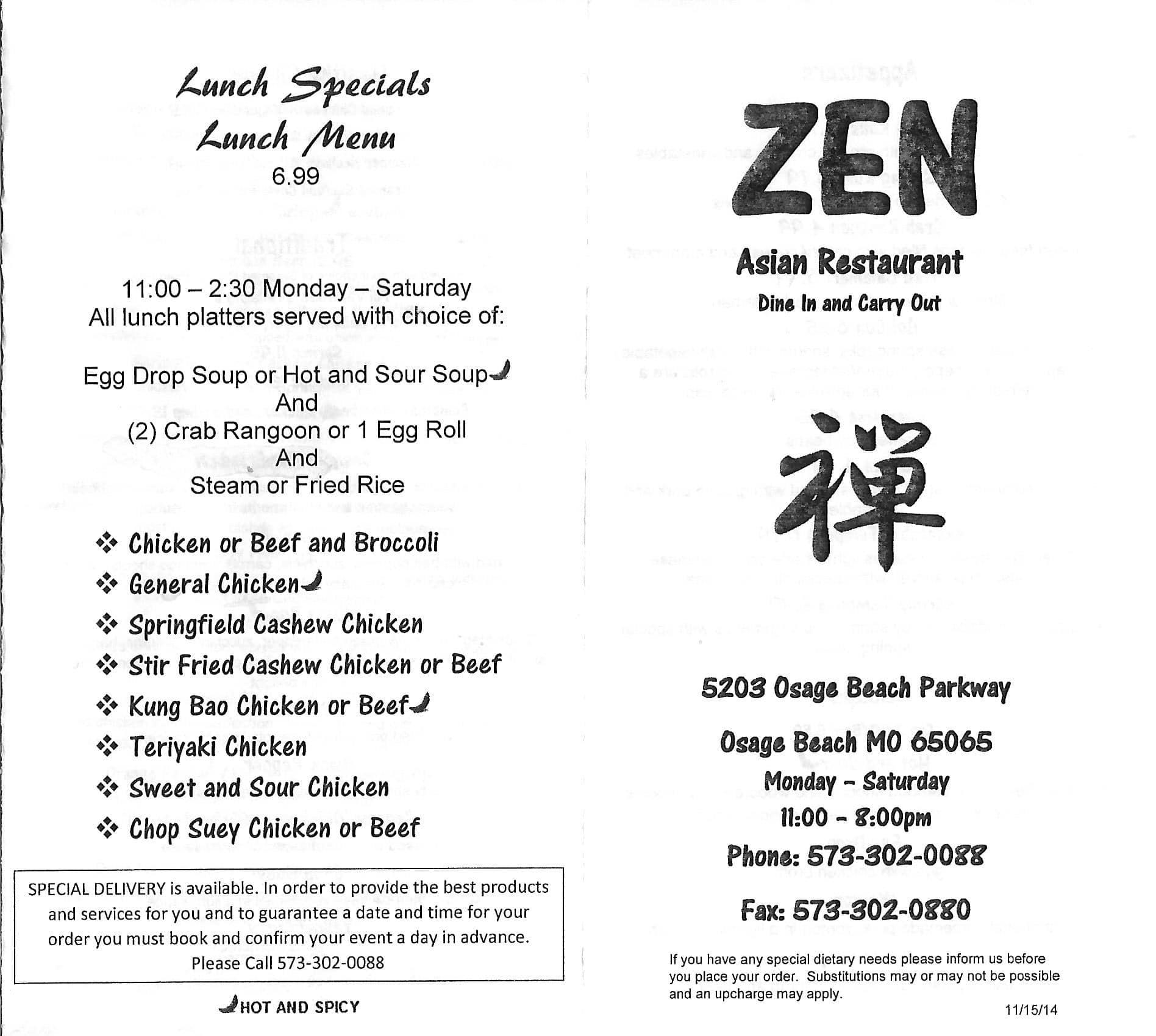 Zen Asian Restaurant, Osage Beach Menu
