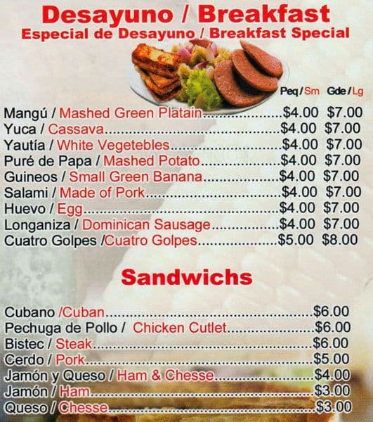 Tropical Spanish Restaurant Washington Heights Menu