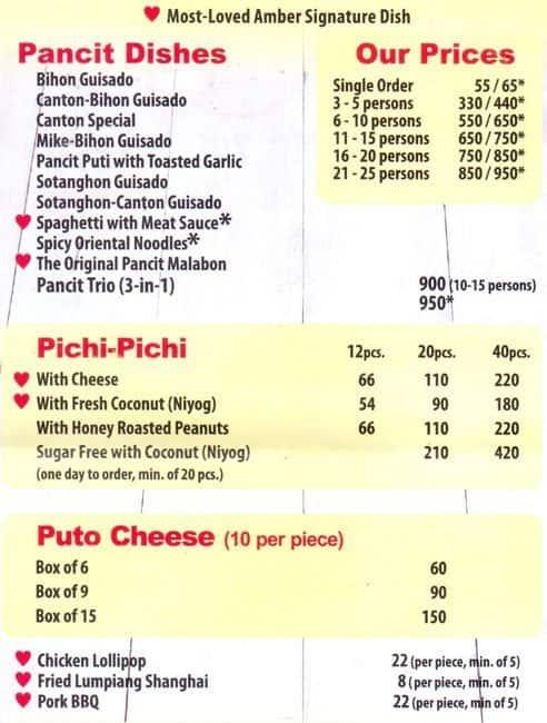 Amber golden ladle menu menu for amber golden ladle for Amber cuisine elderslie menu