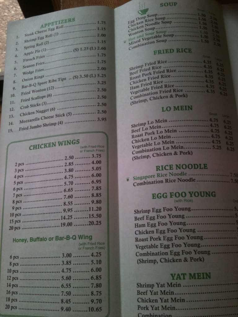 Yum 39 s carryout menu menu for yum 39 s carryout anacostia for Carryout menu