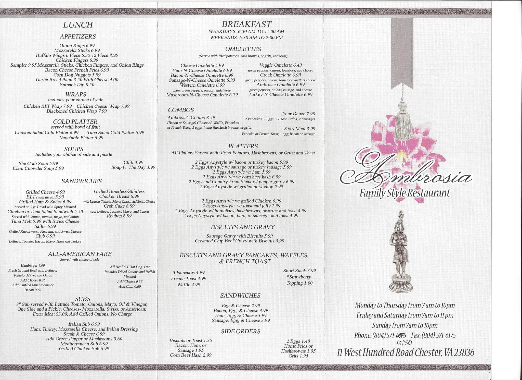 Ambrosia Indian Cuisine Menu Menu For Ambrosia Indian