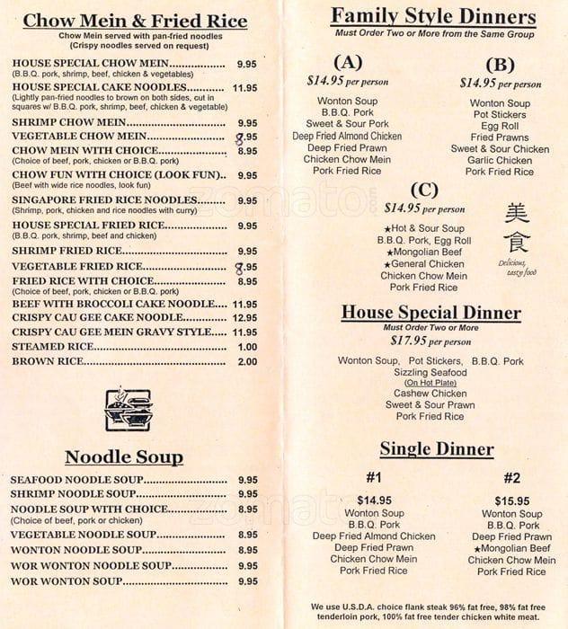 Golden House Chinese Cuisine, Mukilteo Menu
